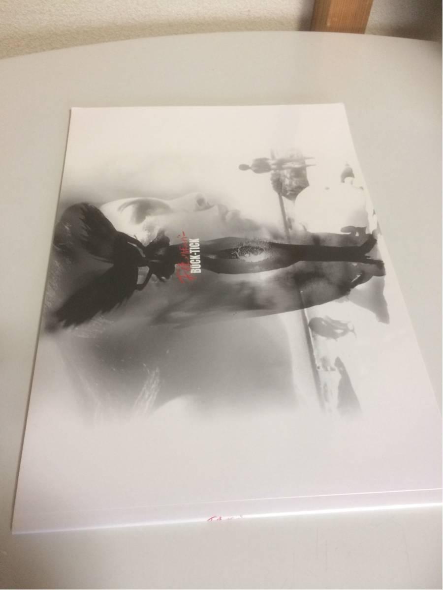 バクチク 天使のリボルバー ツアーパンフ パンフレット 2007 コンサート コレクション 櫻井敦司 今井寿 BUCK-TICK 美品