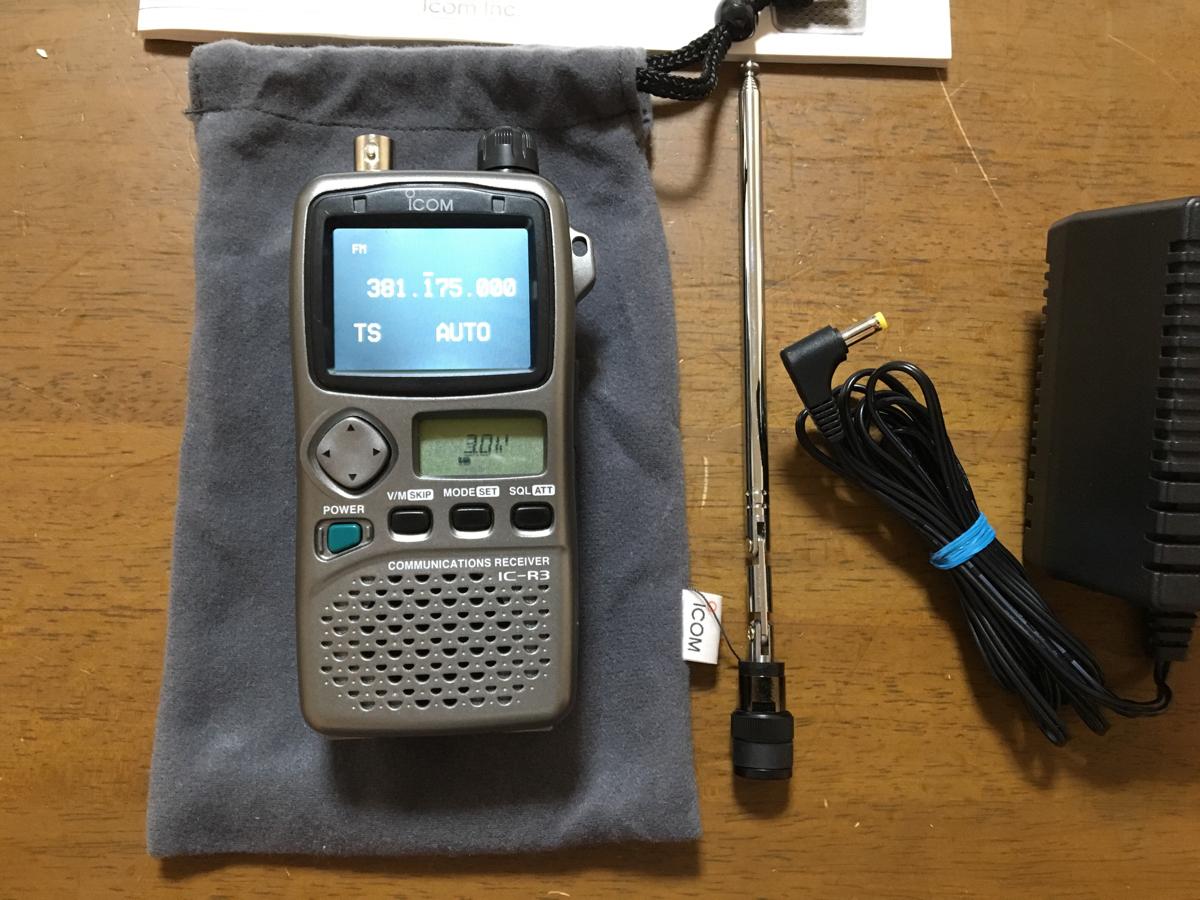 ICOM アイコム 広帯域ハンディレシーバー IC-R3_画像3