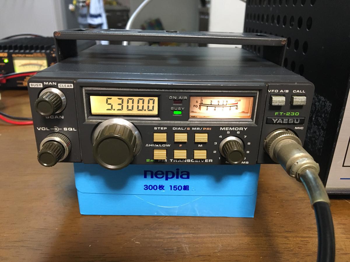 八重洲 ヤエス FT-230 144MHz トランシーバー