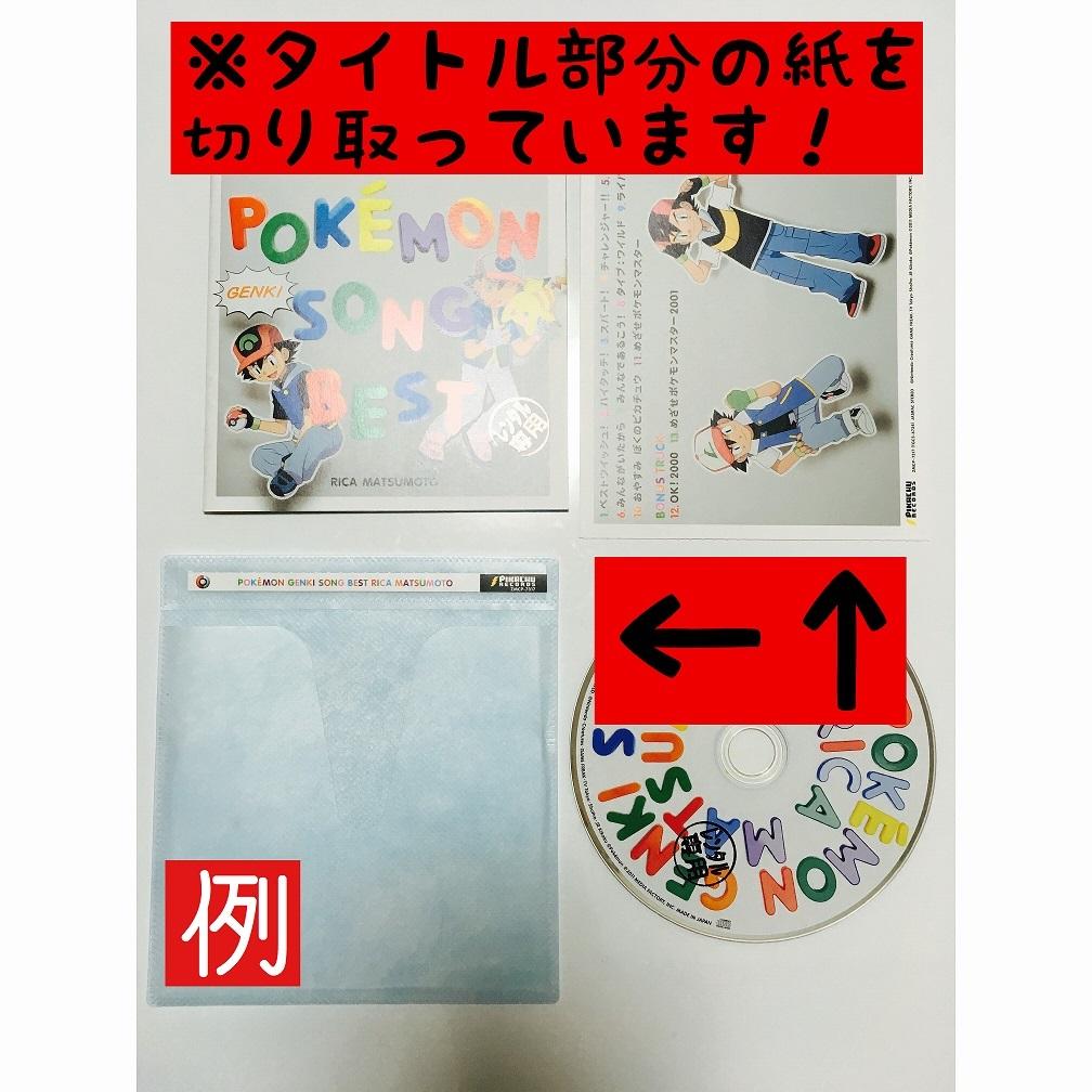 「Mission-E」ED-桃井はるこ/Feel so easy!_画像2