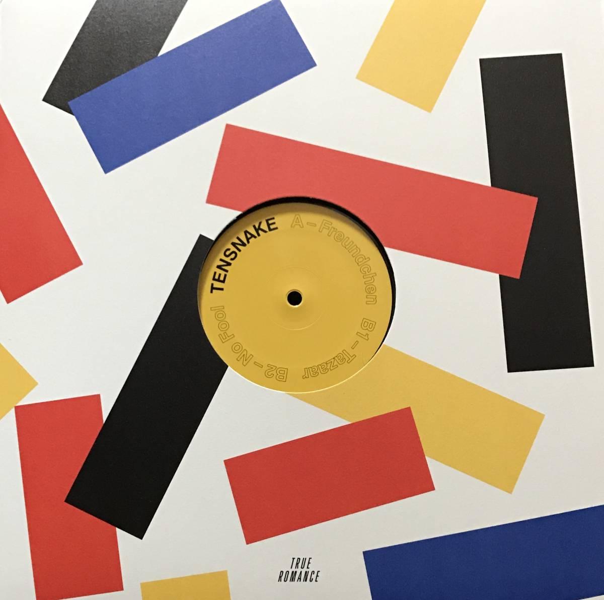 [12] Tensnake - Freundchen (Tech House) ☆True Romance キラー! スペーストリップ! ディスコハウス! レコード Vinyl_画像1