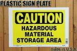 サインボード 看板 CAUTION 注意!! 危険物保管区域