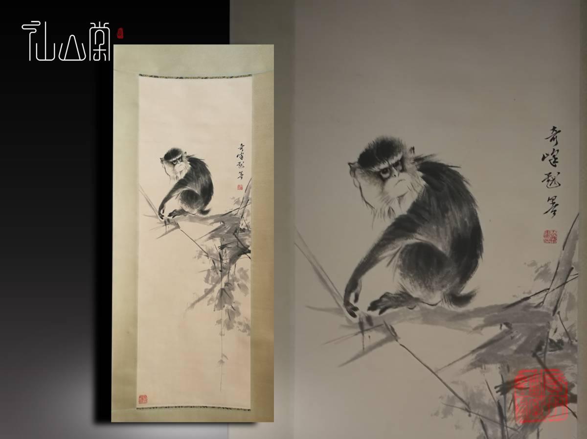【17TJXYJ100044】中国美術 手巻き画絵巻『墨猴』立軸 精品軸