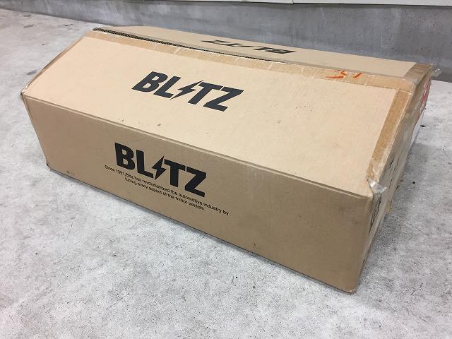 ブリッツ車高調 DAMPER ZZ-R ダイハツ用タント、ムーヴ、ミラなど 中古品!_画像9