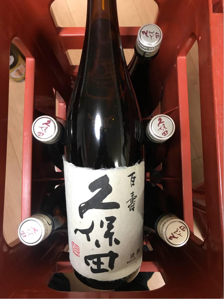 久保田 百寿 本醸造 1800ml×6本 2017年 新潟の地酒 日本酒 送料無料 1円スタート