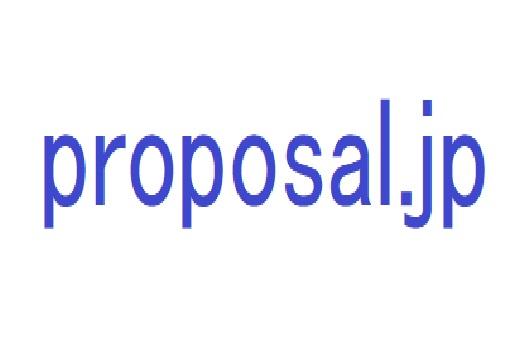 proposal.jp ドメイン譲渡します_画像1