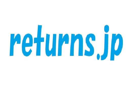 returns.jp ドメイン譲渡します_画像1