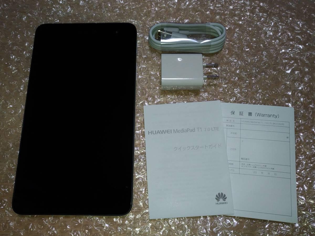 HUAWEI MediaPad T1 7.0 LTE SIMフリー シルバー RAM1GB ほぼ未使用 美品!_画像2
