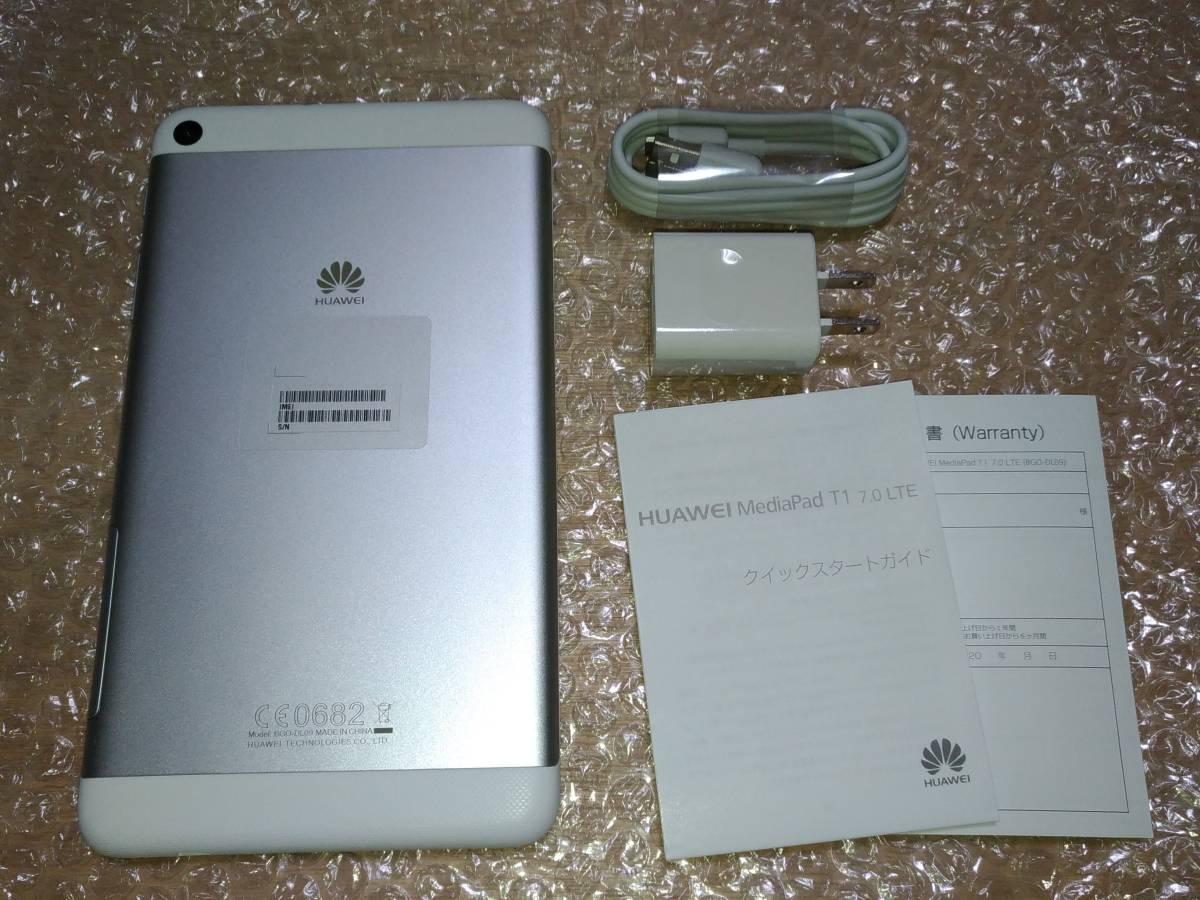 HUAWEI MediaPad T1 7.0 LTE SIMフリー シルバー RAM1GB ほぼ未使用 美品!_画像3