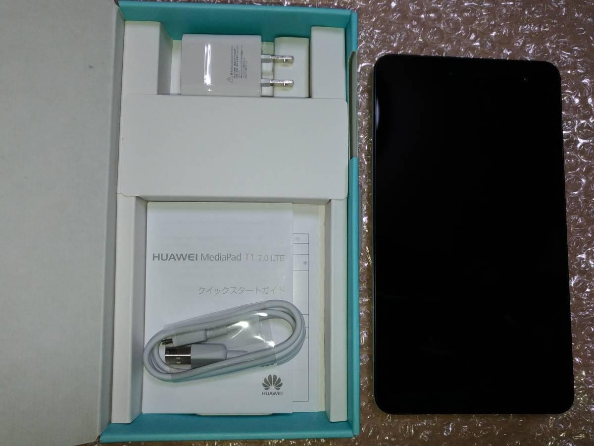 HUAWEI MediaPad T1 7.0 LTE SIMフリー シルバー RAM1GB ほぼ未使用 美品!_画像4