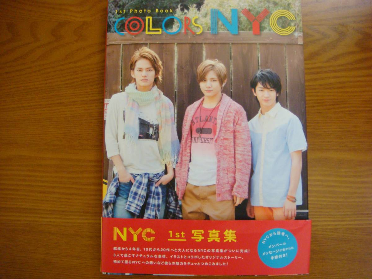 ★NYC 1st Photo Book 激安★