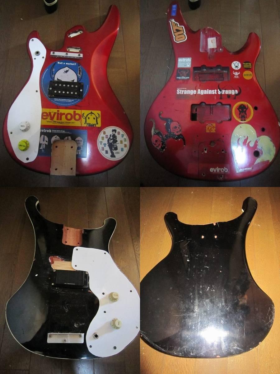 【ジャンク】ギターボディ4枚セット おまけPU付き