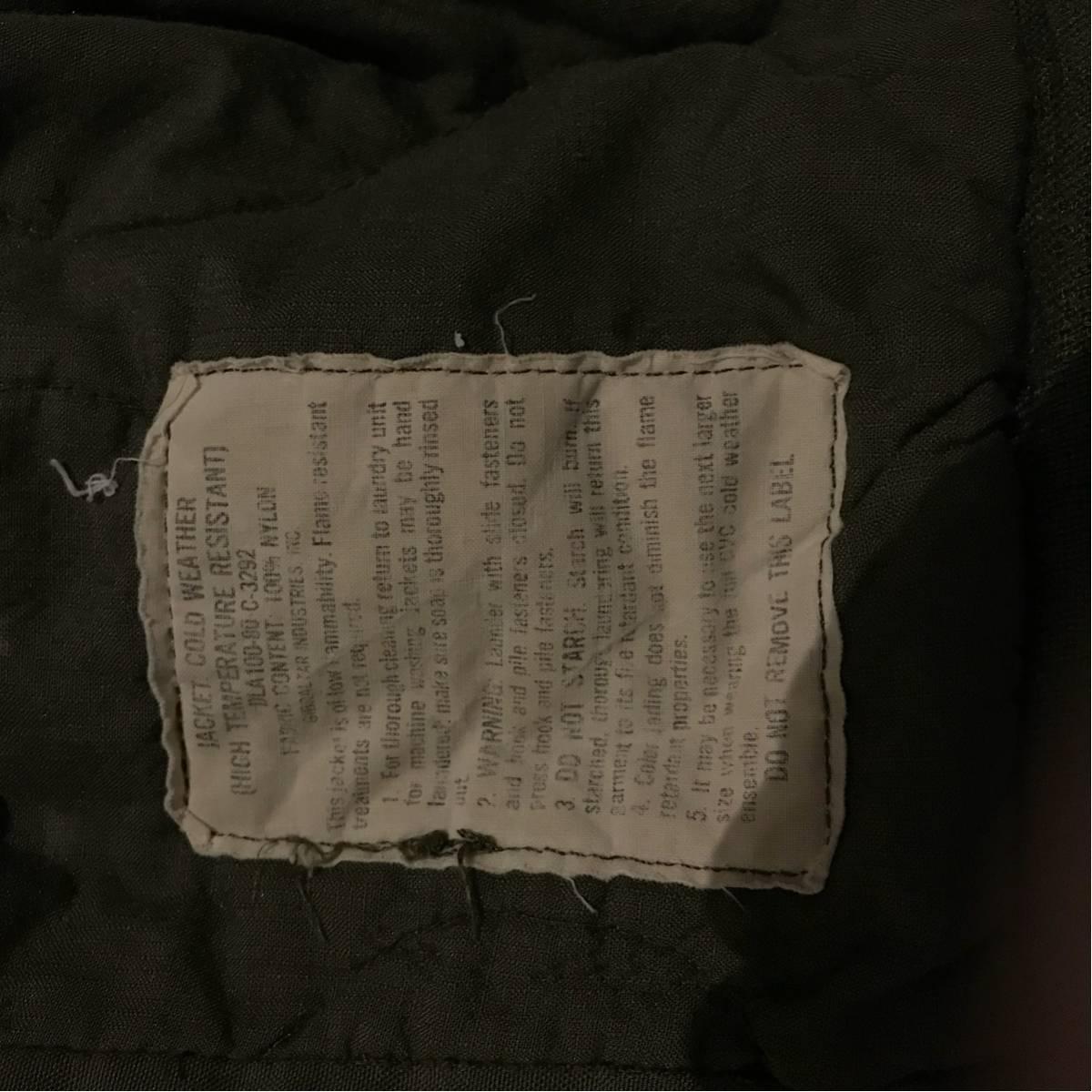米軍実物 CVCジャケット タンカース カスタム M レギュラー コールドウェザー_画像2