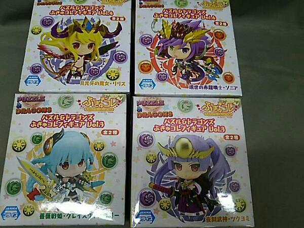 パズドラ パズル&ドラゴンズ ぷぎゅコレフィギュア Vol.3全2種 + Vol.4全2種 計4点セット グッズの画像