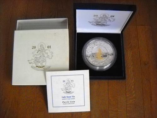 リベリア2001年銘 観音と十二支図のパズル銀貨 1K
