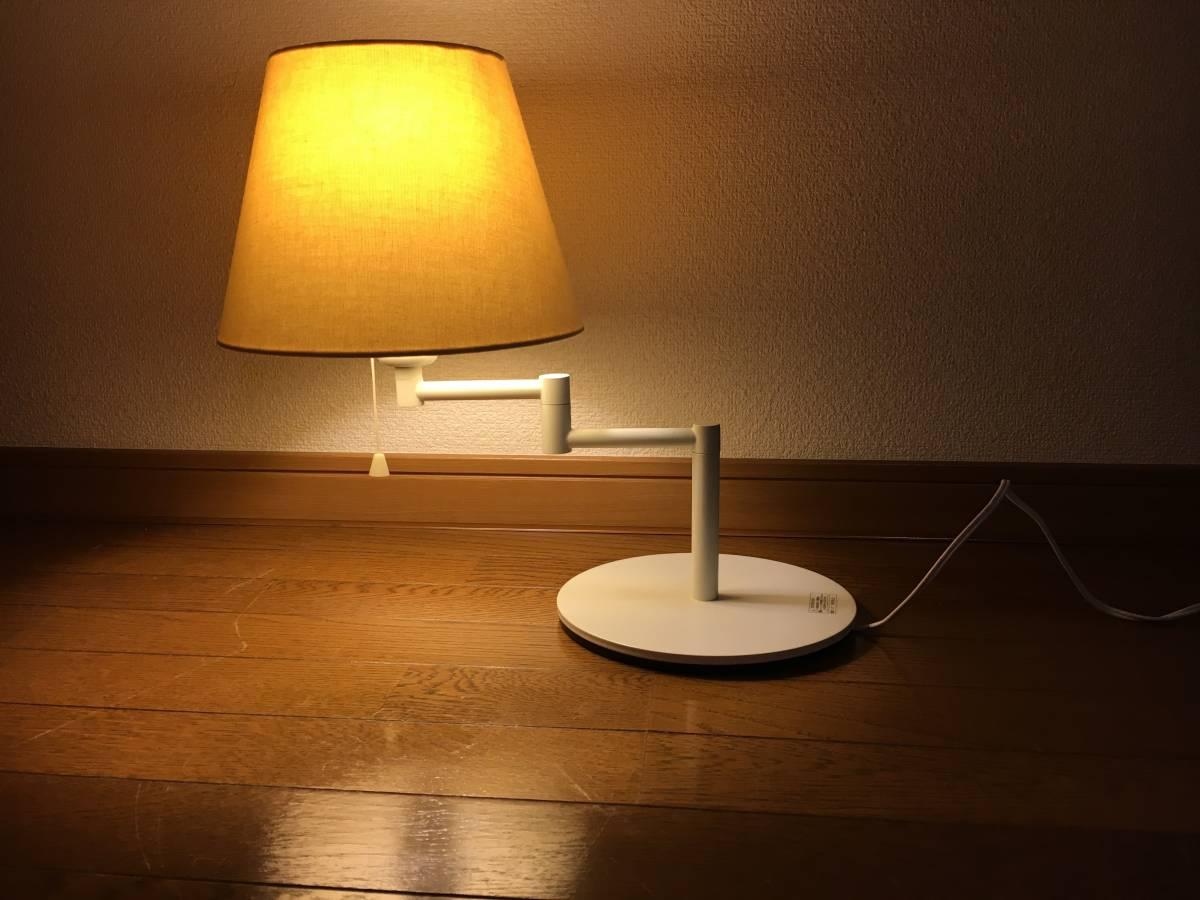【無印良品】スチール製 布シェードランプ 廃盤 希少 デザイナー 布シェードランプ ライト