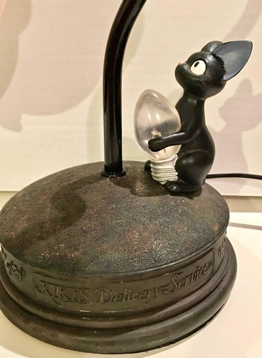 魔女の宅急便 ジジ ★ ランプ 照明 電気スタンド 電球 ★ スタジオジブリ猫 黒猫 ピンク_画像2