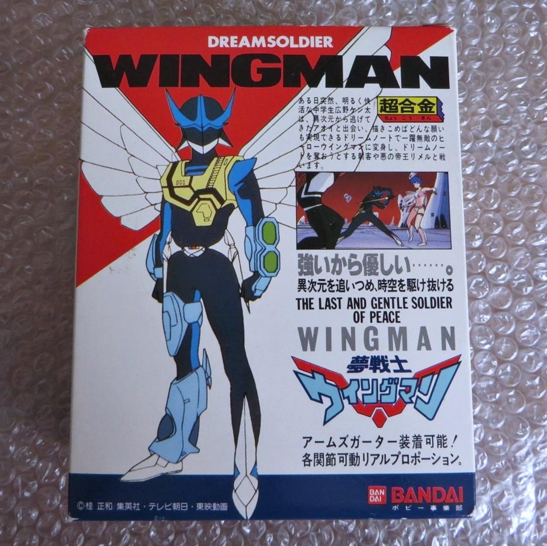 夢戦士 ウイングマン 超合金 新品 !!