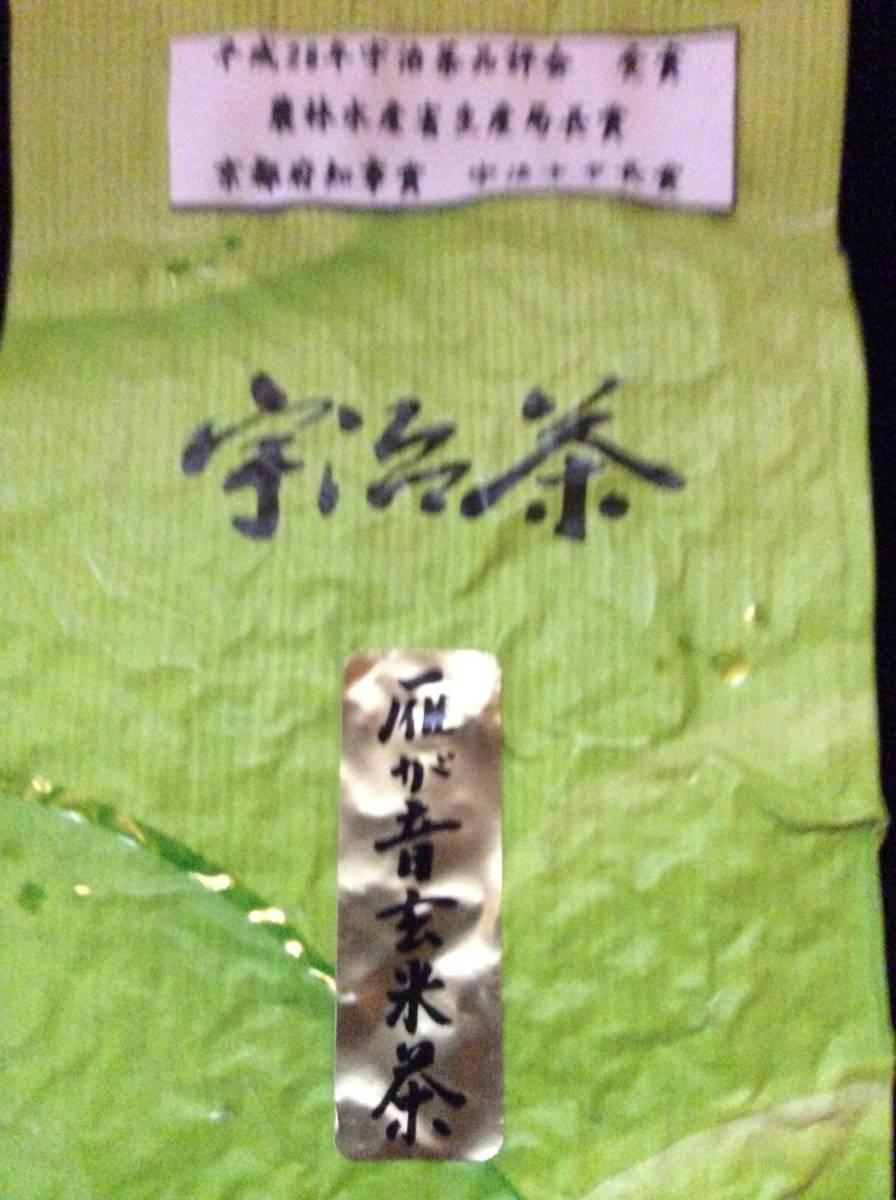 京都 辻福 宇治茶 雁が音玄米茶 令和2年 宇治茶品評会 受賞茶_画像3