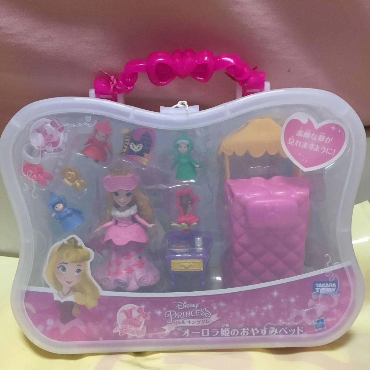 新品 ディズニー リトルキングダム プリンセス オーロラ姫とおやすみベッド オーロラ姫 ディズニーグッズの画像