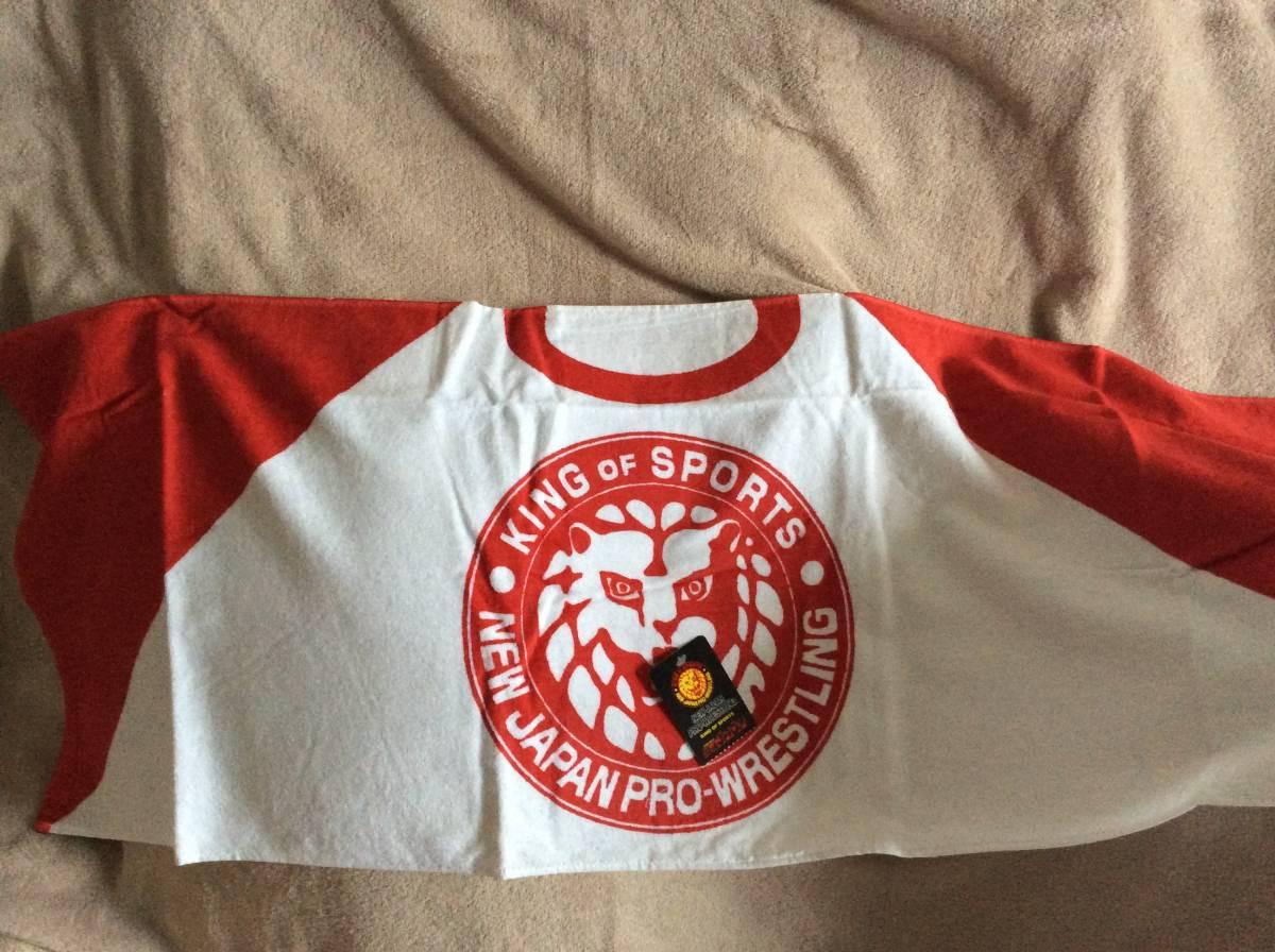 新日本プロレス ライオンマークTシャツデザインスポーツタオル(未使用) グッズの画像