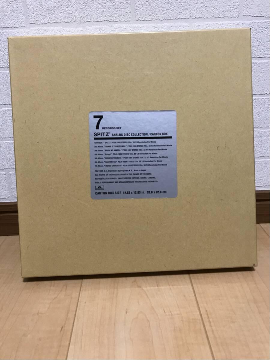 スピッツ Spitz LP BOX アナログ レコード 8枚セット RECORDS SET:ANALOG DISC COLLECTION CARTON BOX ライブグッズの画像