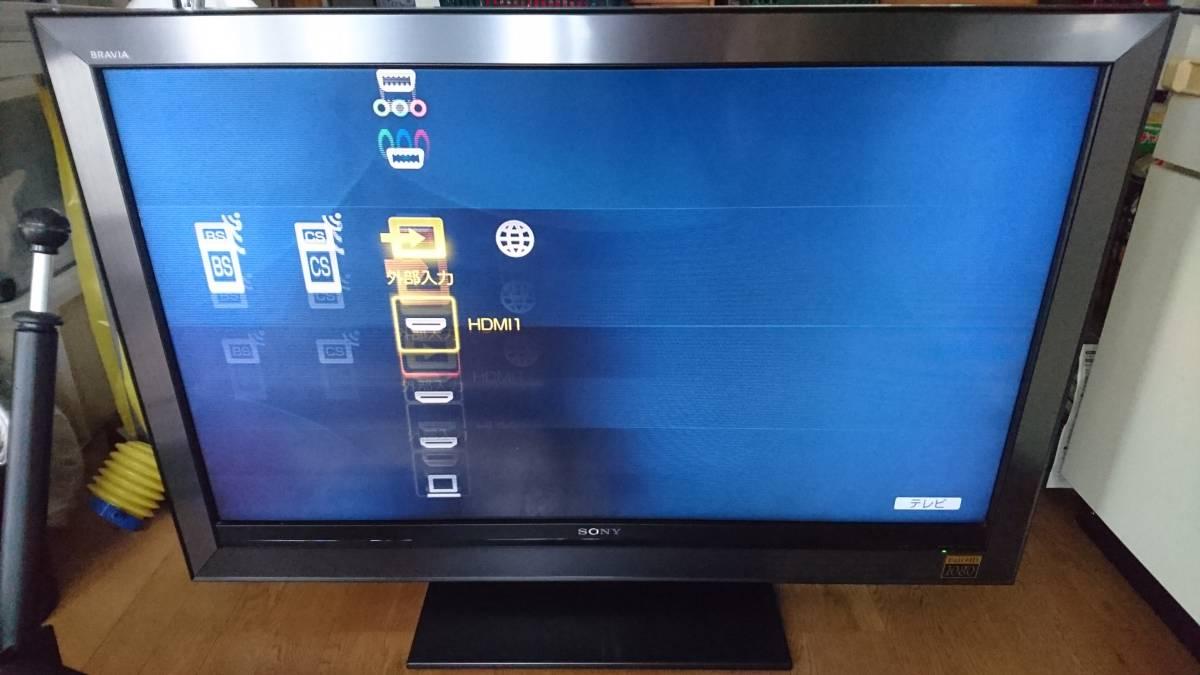 引き取り配送可 東京都北区豊島 SONY ソニー 46V型 BRAVIA KDL-46W5000 2008年製 液晶テレビ TVリモコン RMF-JD002 RM-JD015