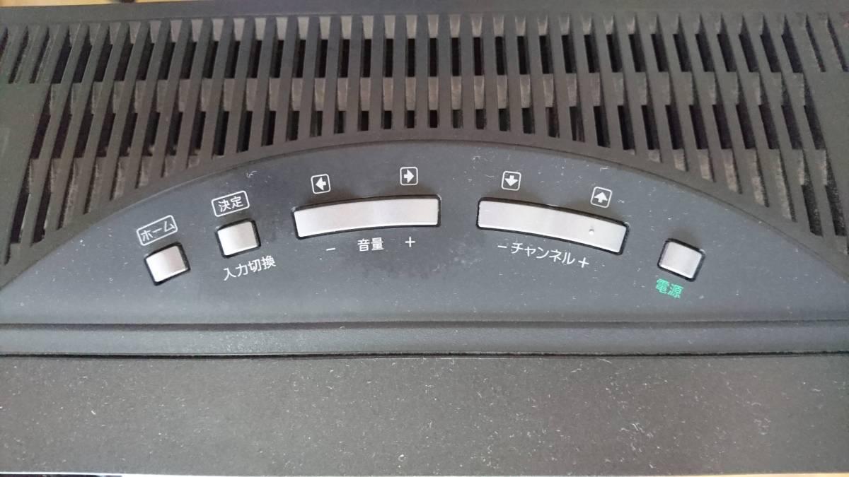 引き取り配送可 東京都北区豊島 SONY ソニー 46V型 BRAVIA KDL-46W5000 2008年製 液晶テレビ TVリモコン RMF-JD002 RM-JD015_画像7