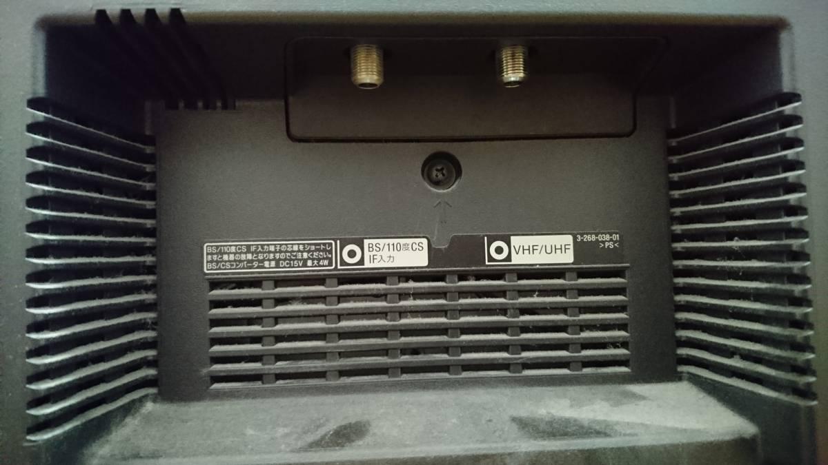 引き取り配送可 東京都北区豊島 SONY ソニー 46V型 BRAVIA KDL-46W5000 2008年製 液晶テレビ TVリモコン RMF-JD002 RM-JD015_画像6