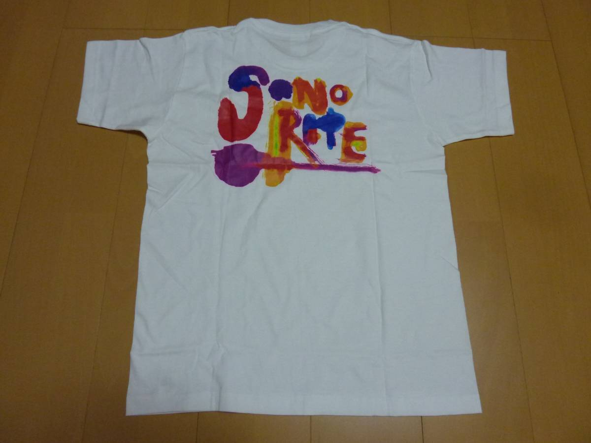 レア★山下達郎 SONORITE ソノリテ ジャケット Tシャツ ★未使用品