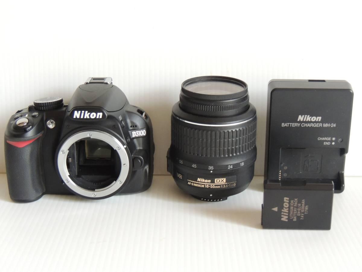 ■ Nikon D3100 AF-S NIKKOR 18-55mm 1:3.5-5.6G ニコン デジタル一眼 レンズセット