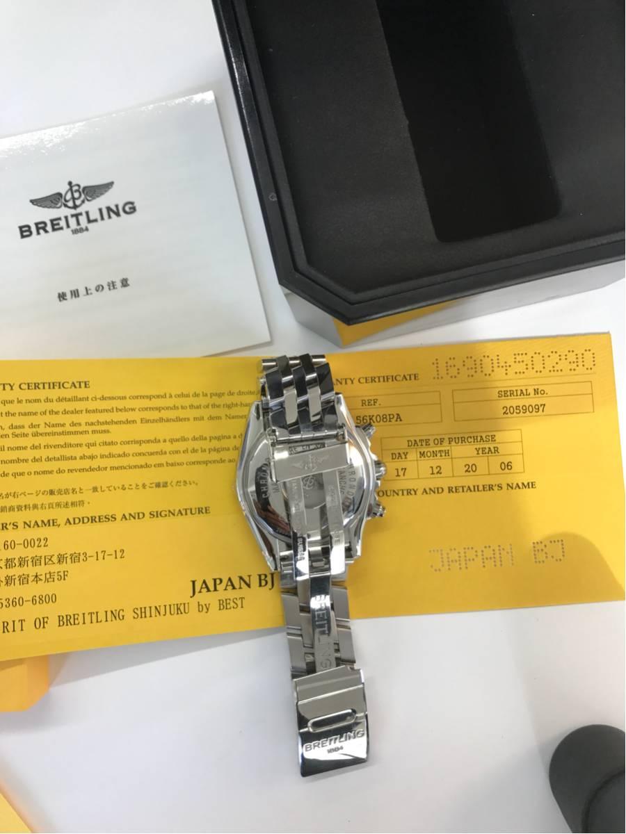 ブライトリング クロノマット エボリューション極美品A13356【1円スタート】_画像3