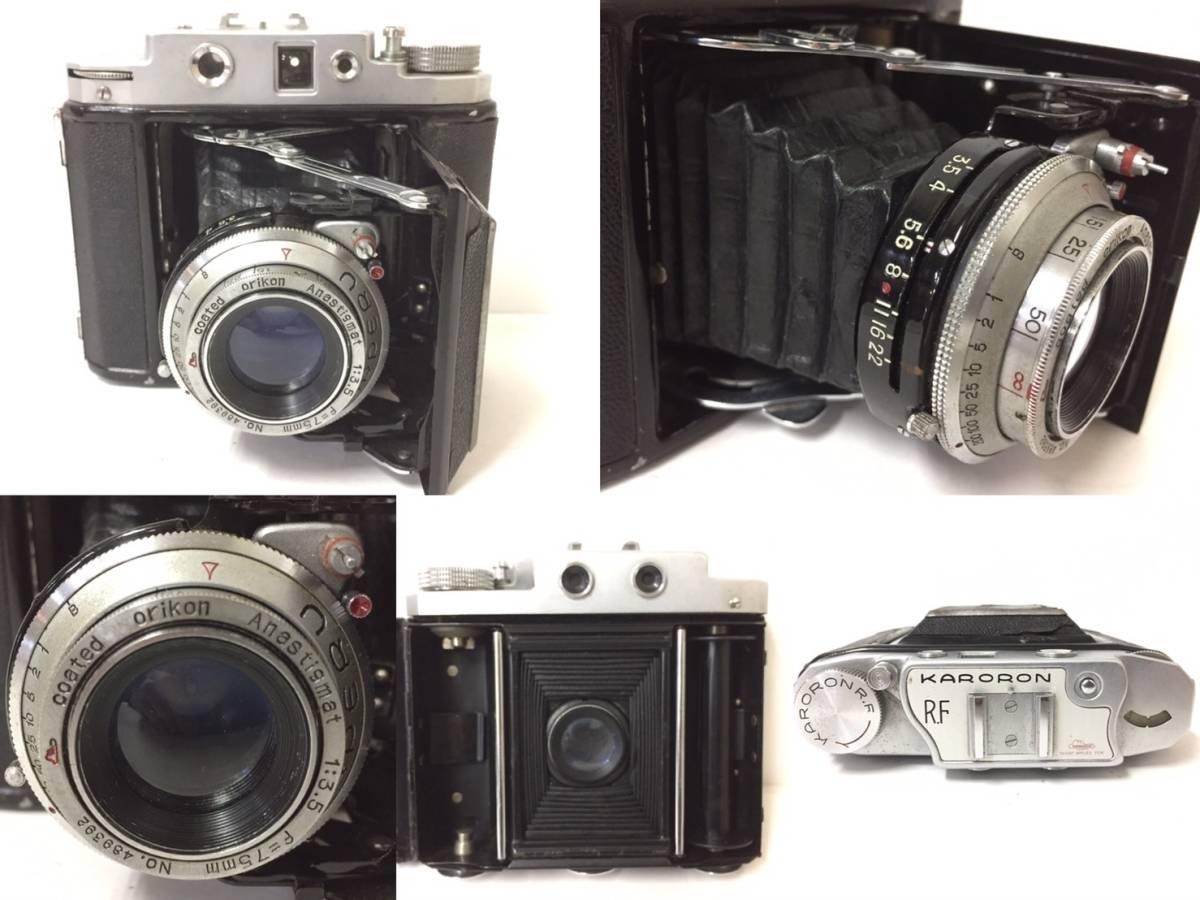 468: KURIBAYASHI/栗林/スプリングカメラ/蛇腹カメラ/KARORON R.F/ジャンク扱い_画像3
