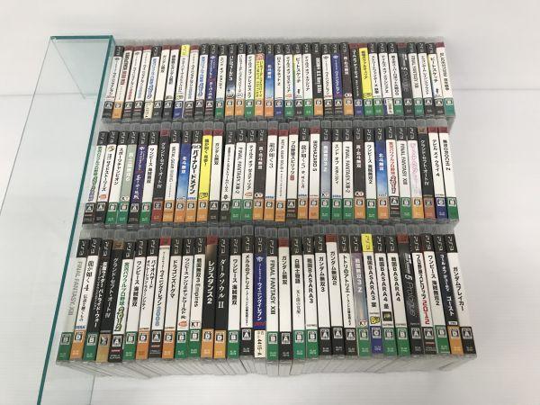 PS3 ソフト まとめ売り 100本セット ダークソウルⅡ/バトルフィールド/コールオブデューティ 他 ジャンク M2906