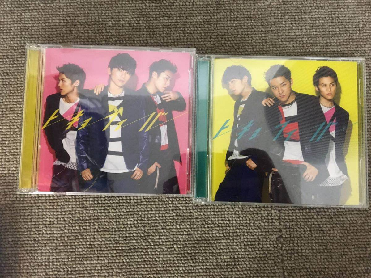 Lead B2★トーキョーフィーバーCD 2セット 24LC1092