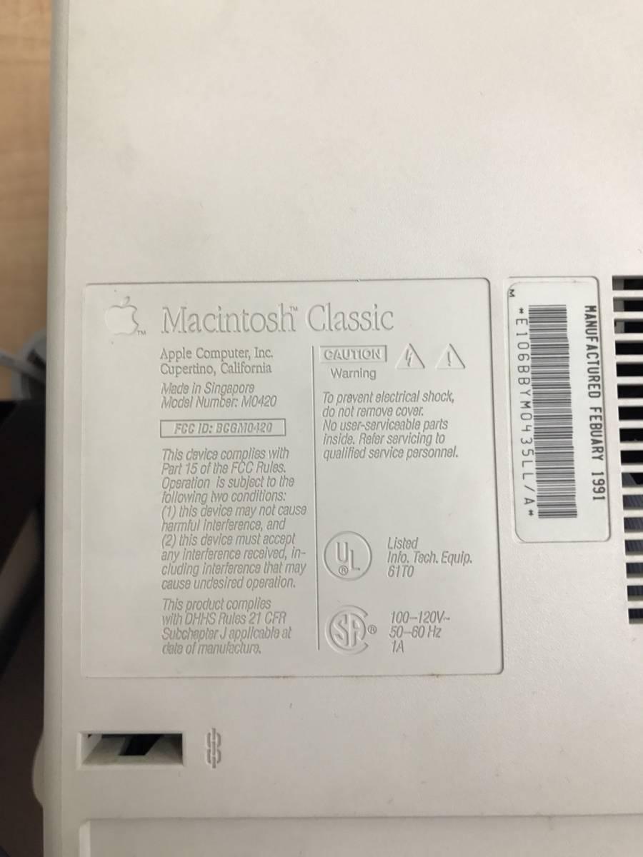売り切り 1円~Apple Macintosh Classic ジャンク品 アップル製品_画像7