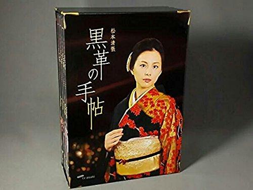 黒革の手帖~米倉涼子主演・松本清張~DVD-BOX(1413)【送料無料】 グッズの画像