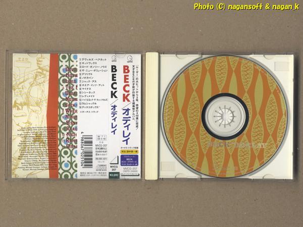 ★即決★ BECK (ベック) / ODELAY - ベックのセカンド・アルバムです_画像3