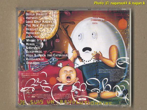 ★即決★ BECK (ベック) / ODELAY - ベックのセカンド・アルバムです_画像2