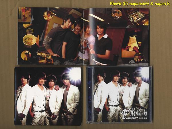 ★即決★ 飛輪海 (フェイルンハイ) - 日本限定販売盤、CD+DVD+フォトブック構成_画像5