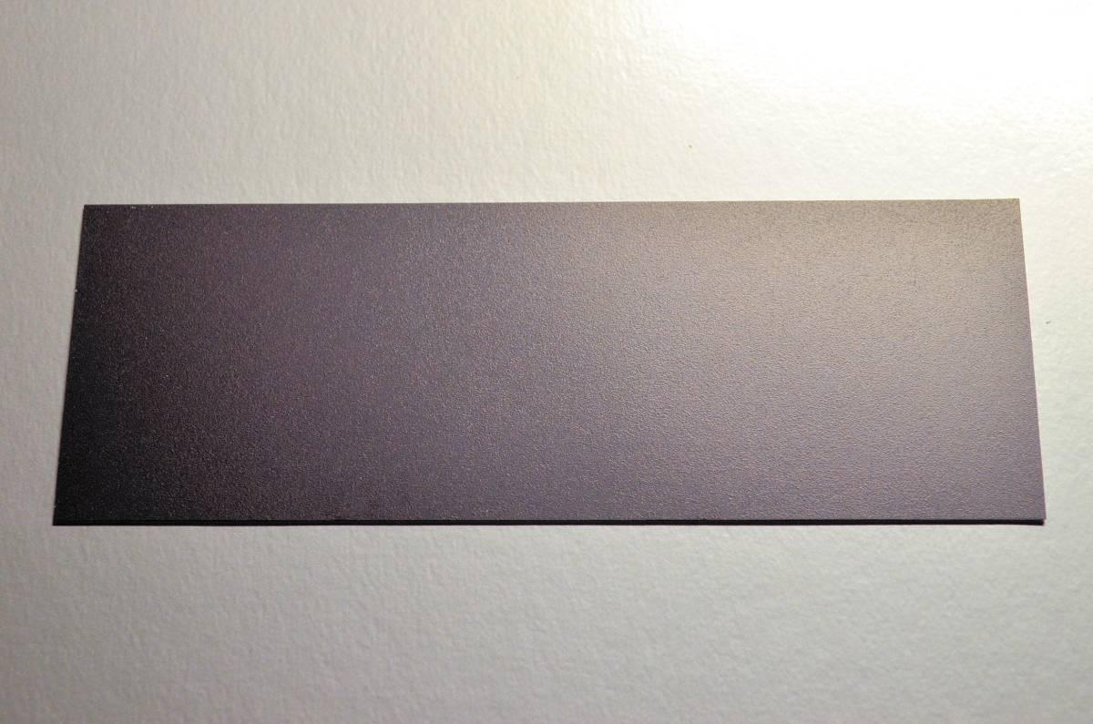 ▲ドライブレコーダー搭載車オリジナル【マグネット仕様】typeB・Mサイズ 15x5.2cm▲録画中 防犯 磁石 あおり防止 ドラレコ 車▲即買_裏面マグネット