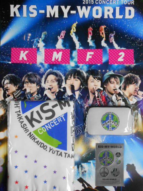 ☆Kis-My-Ft2 「KIS-MY-WORLD」 ブランケット、モバイルポーチ他