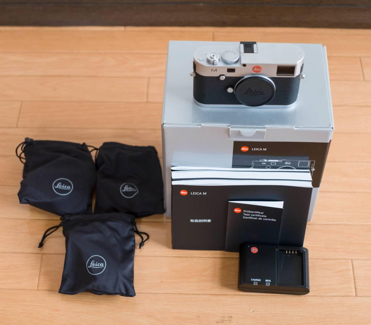 Leica ライカ M Type240 シルバークローム 美品 付属品 元箱 完備