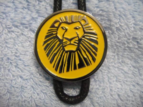 劇団四季 ライオンキング キーリング チャーム グッズ ディズニー ミュージカル LION KING LK ライオン ムファサ シンバ キーホルダー にも