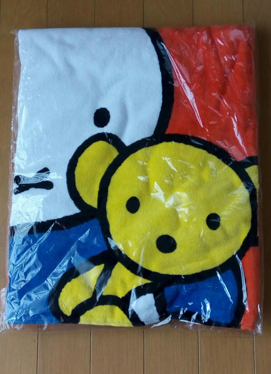 【即決】miffy ミッフィー ジャンボバスタオル特大ミッフィーバスタオル 大判タオル バスタオル オレンジ ミサワ ミサワホーム おまけ付き グッズの画像