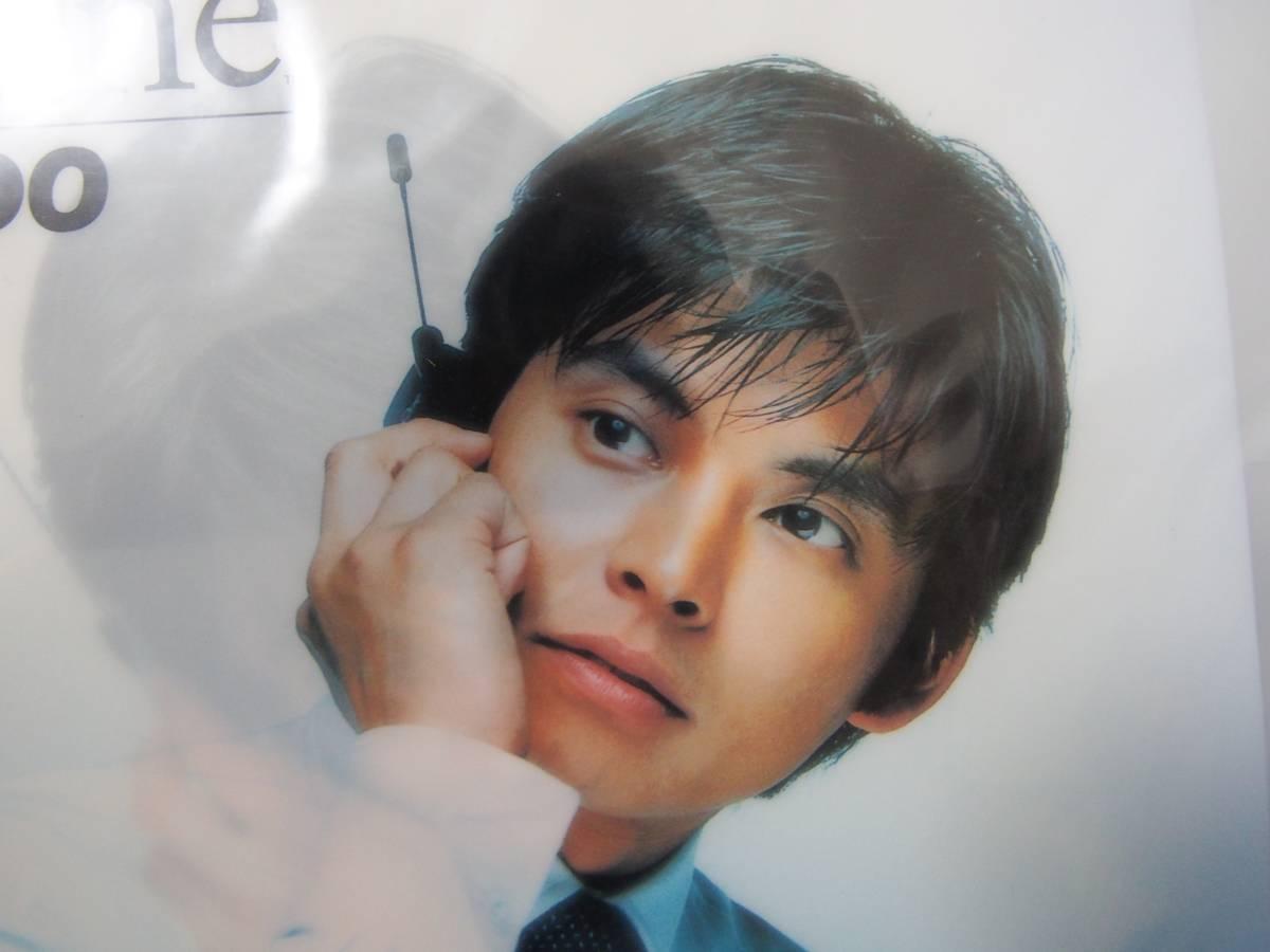 非売品 レア 織田裕二 希少 入手困難 ノベルティグッズ クリアファイル 携帯 IDO CDMAONE
