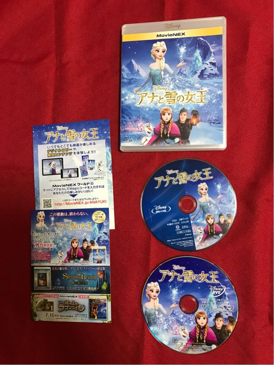ディズニー アナと雪の女王 MOVIENEX ディズニーグッズの画像