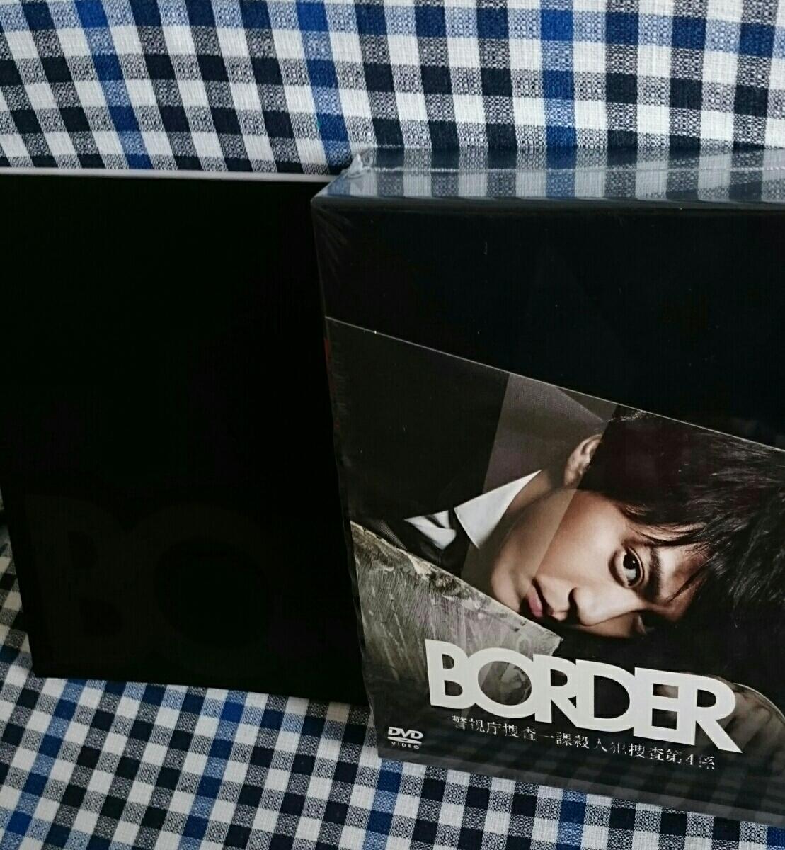 BORDER DVD BOX 6枚組+豪華ブックレット 小栗旬 ボーダー 美品 グッズの画像