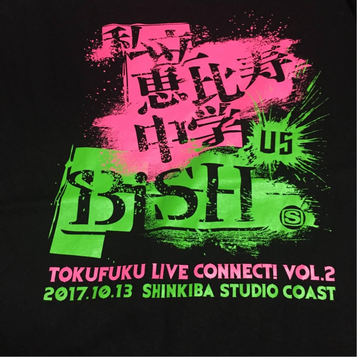 会場限定350枚 私立恵比寿中学 vs BiSH TOKUFUKU LIVE Connect! vol.2 新品未開封 XL ライブグッズの画像