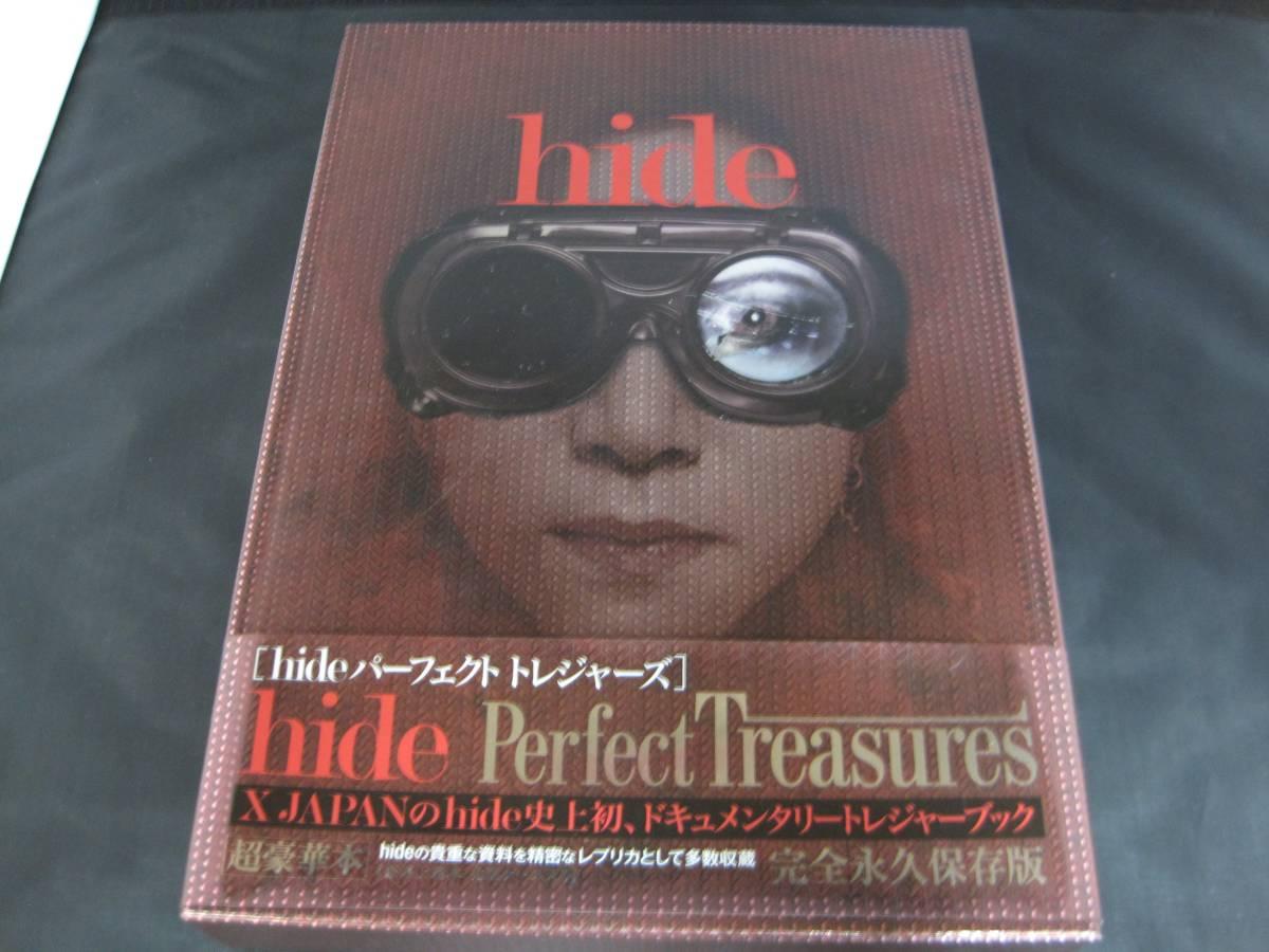 【美品】 hide パーフェクトトレジャーズ K73